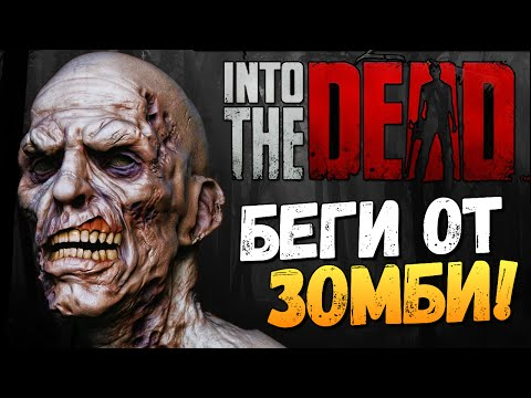 Игры Растения против зомби - играть бесплатно