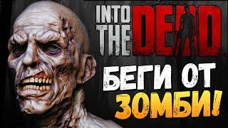 Into the Dead - Крутой Зомби Runner (iOS)