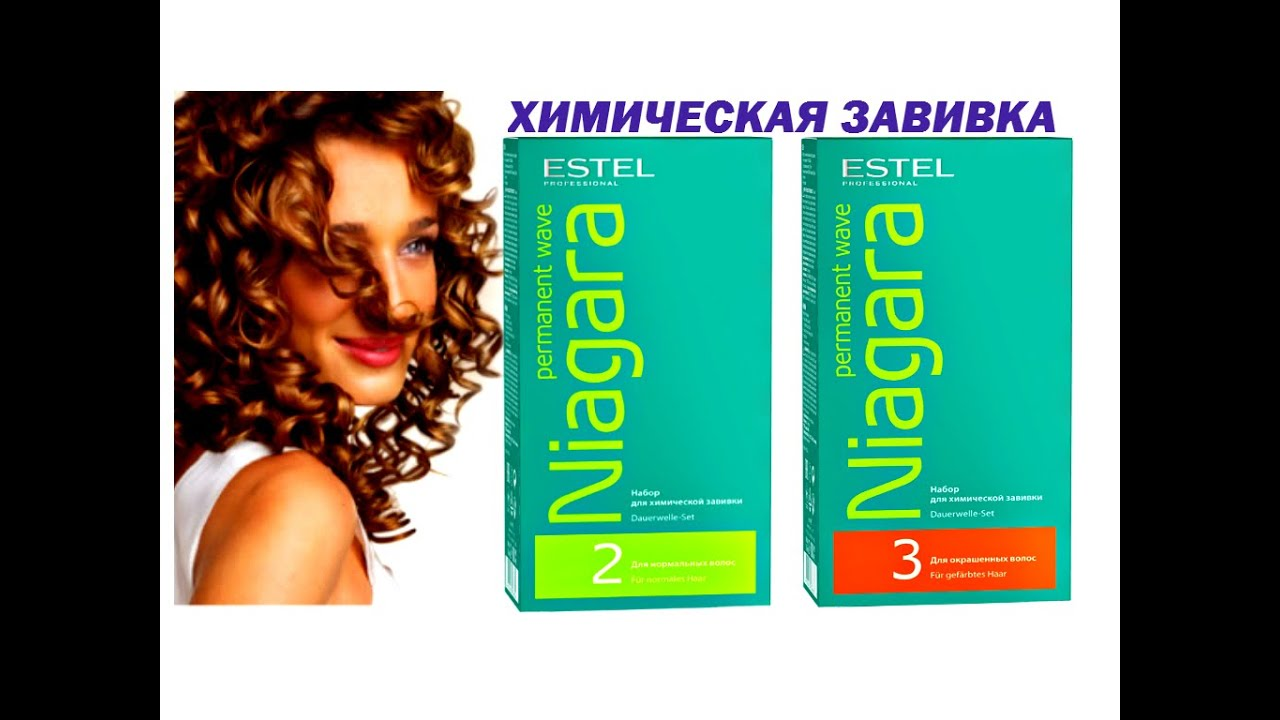 Кератиновое выпрямление inoar, boost up улан-удэ. Moroccan hair keratine — набор средств для процедуры кератинового выпрямления и.