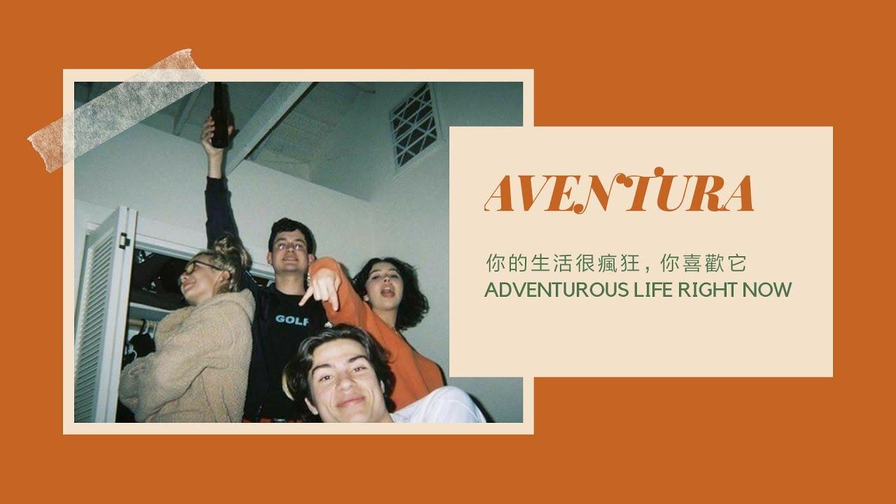 ⌜exagerado⌟ Adventurous Life.