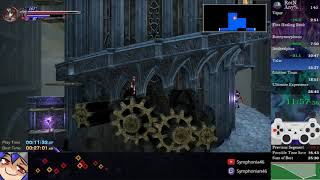 Bloodstained: Ritual of the Night Any% Speedrun - 27:11 RTA