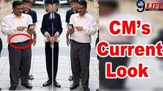 Viral हुआ दिल्ली के CM Arvind Kejariwal का New Look   Arvind Kejriwal New Look
