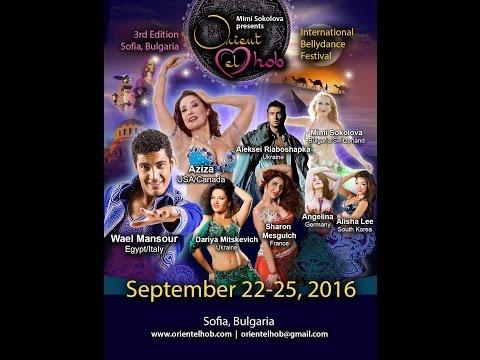 Orient El Hob Grand Gala Show  Trailer 2016