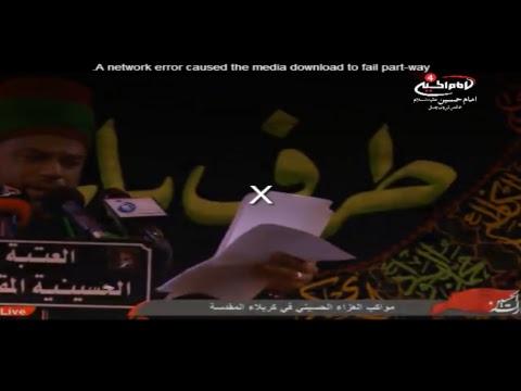 امام حسین علیہ السلام ٹی وی چینل 4 براہ راست