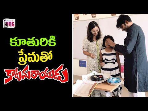 Katamarayudu Pawan Kalyan Celebrates His Daughter Aadya's Birthday | Renu Desai | Tollywood King