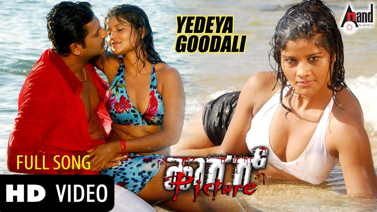 Hot Song From Kannada Actress In Bikini From Horror -9950