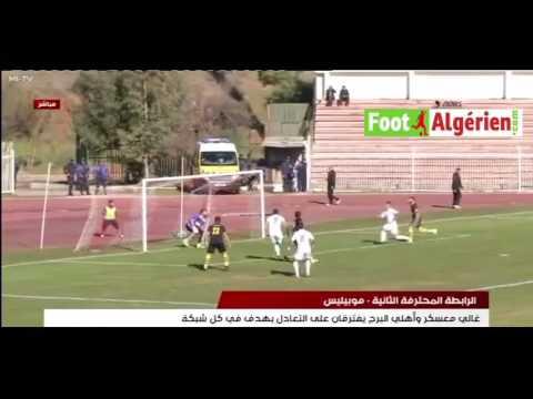 Ligue 2 Algérie (16e journée) : GC Mascara 1 - CA Bordj Bou Arréridj 1 (résumé)