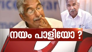 News Hour 19/04/16 Asianet News Channel