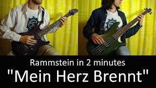 26) Rammstein - Mein Herz Brennt (Guitar & Bass cover + TAB | lesson HD)