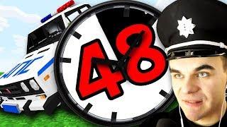 ПОСАДИТЬ ЗА 48 ЧАСОВ - MENT #6