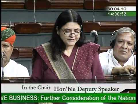 National Green Tribunal Bill, 2009:  Smt. Maneka Gandhi: 30.04.2010