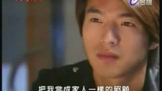 San bong tinh yeu tap7 part2