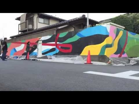 URBANCAMO by DAAS & Nao for ARTOH! Street Art Project - Osaka, Japan