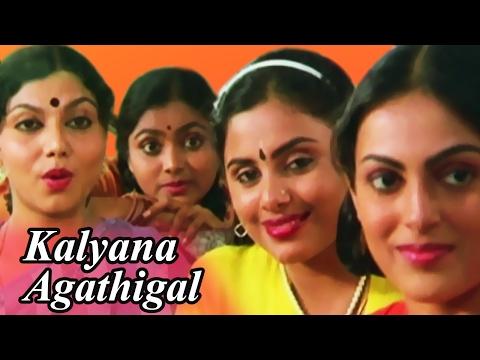 Kalyana Agathigal (HD) - Full Tamil Movie   K. Balachander   Saritha, Y. Vijaya