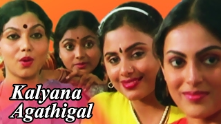 Kalyana Agathigal (HD) - Full Tamil Movie | K. Balachander | Saritha, Y. Vijaya