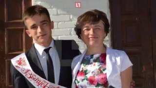 Новости Ульяновска. ШОК! Девушка посадила парня на 8лет