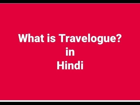 What Is Travel Docomentry Or Travelogue? In Hindi