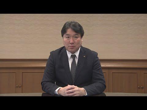 江戸川区長からのメッセージ(緊急事態宣言発令を受けて)