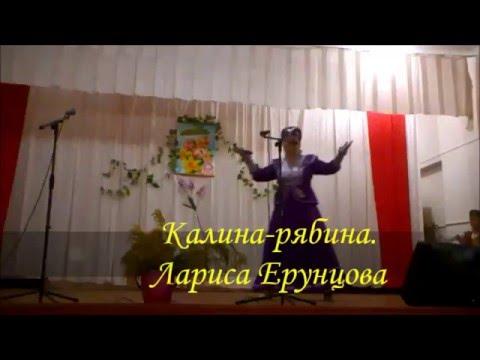 КАЛИНА РЯБИНА НИКОЛАЕВА МИНУС И ТЕКСТ ПЕСНИ СКАЧАТЬ БЕСПЛАТНО