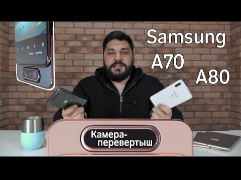 Смартфон Samsung Galaxy A80,128 GB, Ghost White фото № 4