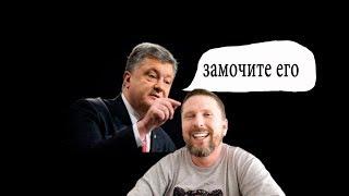 Правила расследований от канала Порошенко