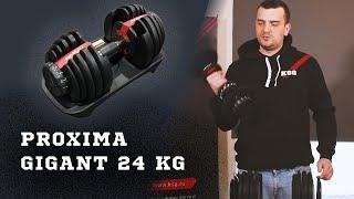 Регулируемая гантель PROXIMA Gigant 24 кг
