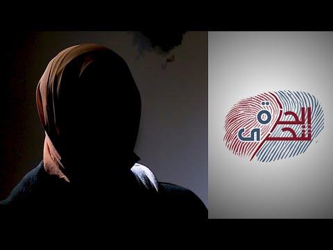 الحرة تتحرى - لاجي?ة سودانية تحكي كيف تم اغتصابها في مصر  - 23:54-2021 / 6 / 14