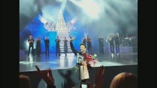 Сергей Лазарев Минск 12 11 2016г  Лучший, казусы техники, зал стоял!