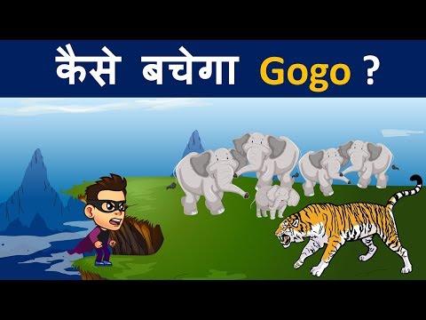 Gogo the Robber ( Part 1 ) | Riddle in Hindi | Logical Baniya