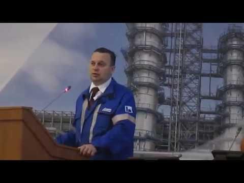 Выступление главного технолога Московского НПЗ Владимира Галкина