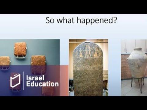 Israel Education | The Israelites In Egypt