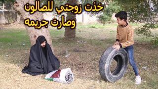 فلم عراقي قصير  التفكير الوصخ (جريمه وقتل )