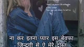 Hum Tohra Bin Ji naa sakile are