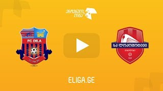 Dila Gori vs Lok.Tbilisi full match