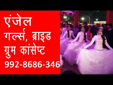 golden-peacock-palki-with-led-girls-curtain,wedding-palki-in-udaipur-contact-9928686346