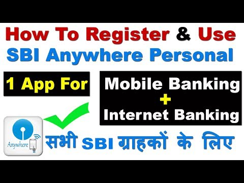 SBI Anywhere Personal App : How To Register And Use for Mobile Banking + Internet Banking In Hindi