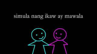 Hiling - silent sanctuary..^_^ w/ lyrics