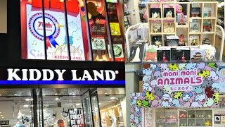 Follow Me To Kiddy Land @ Tokyo 2016 [Toys & Squishy Haven]