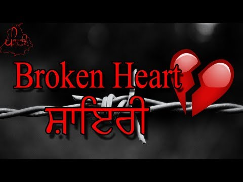 Heart Touching/Emotional Poetry | Broken Heart Sad Poetry | Deep Jagdeep