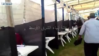 """بالفيديو : """"أ ش أ"""" ترصد أجواء الجمعية العمومية العادية لنادى سموحة"""