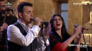 Армяно Греческая песня . мурашки по коже !!!
