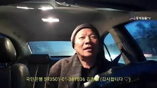 김창호, 박근혜 옥중 정치 -.박근혜팔이 유영하  (구독 꾹 눌러주세요.)
