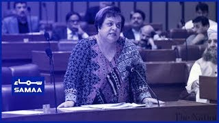 Shireen Mazari Speech in National Assembly of Pakistan | 23 April 2019