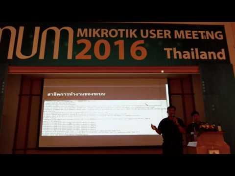 Zero config management for Mikrotik via Cloud Service (AWS)