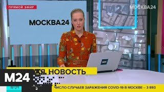 Первые два случая заражения коронавирусом подтвердили в Карелии - Москва 24