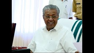 Kerala Flood : UAE government offers Rs 700 crore for Kerala CM 's relief fund