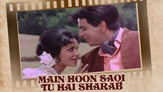 Main Hoon Saqi Tu Hai Sharabi (Song Video) | Ram Aur Shyam | Dilip Kumar & Waheeda Rehman