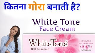 White Tone Soft & Smooth Face Cream Review in Hindi.