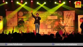 Falak Shabir live | chandigarh concert | 2014