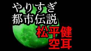 『暴れん坊将軍』 Abarenbō Shōgun - I - Ep 01 [Engsub] https://www.y...
